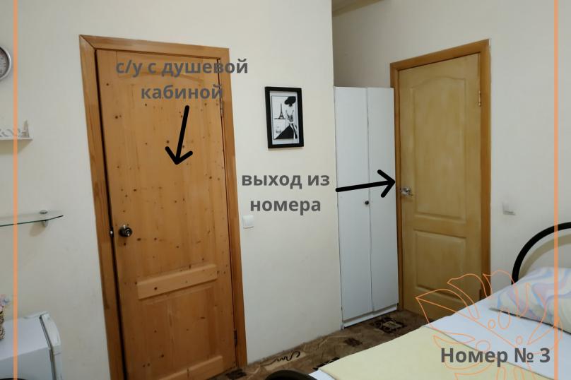 """Гостевой дом """"На Декабристов 17"""", улица Декабристов, 17 на 8 комнат - Фотография 14"""
