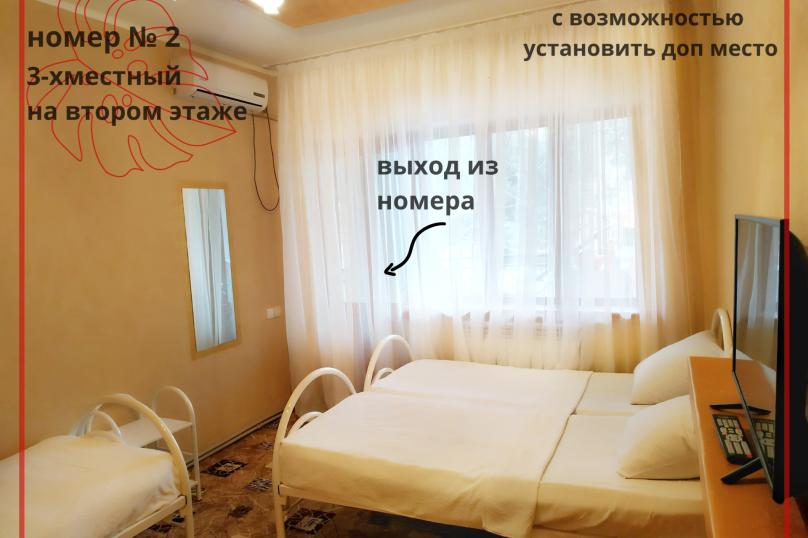 """Гостевой дом """"На Декабристов 17"""", улица Декабристов, 17 на 8 комнат - Фотография 18"""