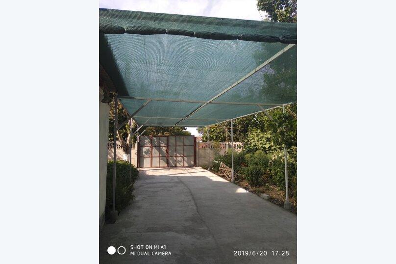 Дом, 64 кв.м. на 6 человек, 3 спальни, улица Шевченко, 10, Межводное - Фотография 11