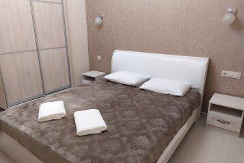 2-комн. квартира, 40 кв.м. на 4 человека, Поликуровская улица, 11, Ялта - Фотография 1