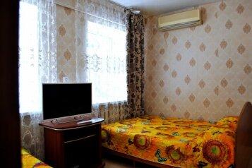 Дом, 50 кв.м. на 5 человек, 2 спальни, улица Горького, 63, Анапа - Фотография 1