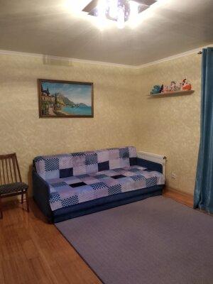2-комн. квартира, 70 кв.м. на 4 человека