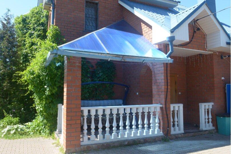 Дом, 305 кв.м. на 12 человек, 4 спальни, Дедешино-4, 18, Москва - Фотография 36
