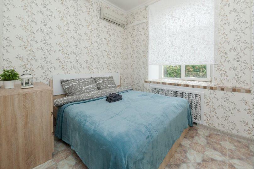 2 - местный стандартный номер с одной двуспальной кроватью king-size (Номер 1), Кутузовский проспект, 27, Москва - Фотография 1