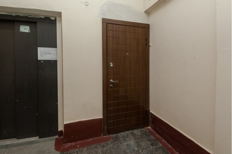 2 - местный стандартный номер с одной двуспальной кроватью king-size (Номер 1), Кутузовский проспект, 27, Москва - Фотография 11