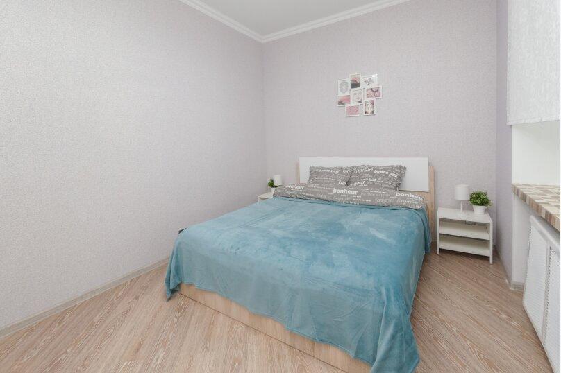 2 - местный стандартный номер с одной двуспальной кроватью king-size (Номер 4), Кутузовский проспект, 27, Москва - Фотография 1