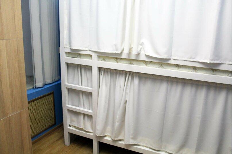 5-местный общий номер, Садовая-Самотёчная улица, 6с2, метро Цветной Бульвар, Москва - Фотография 1