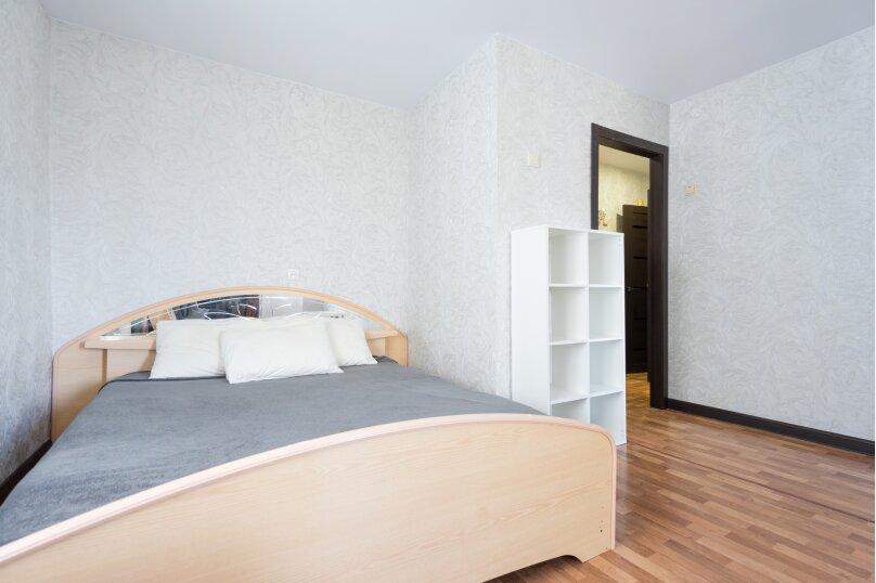 1-комн. квартира, 33 кв.м. на 3 человека, улица Новаторов, 11, Казань - Фотография 4
