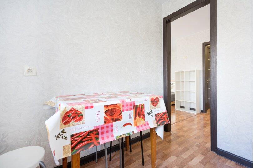 1-комн. квартира, 33 кв.м. на 3 человека, улица Новаторов, 11, Казань - Фотография 10