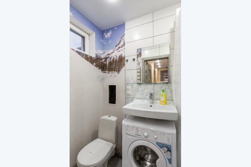 1-комн. квартира, 18 кв.м. на 2 человека, проспект Ленина, 32В, Балашиха - Фотография 18