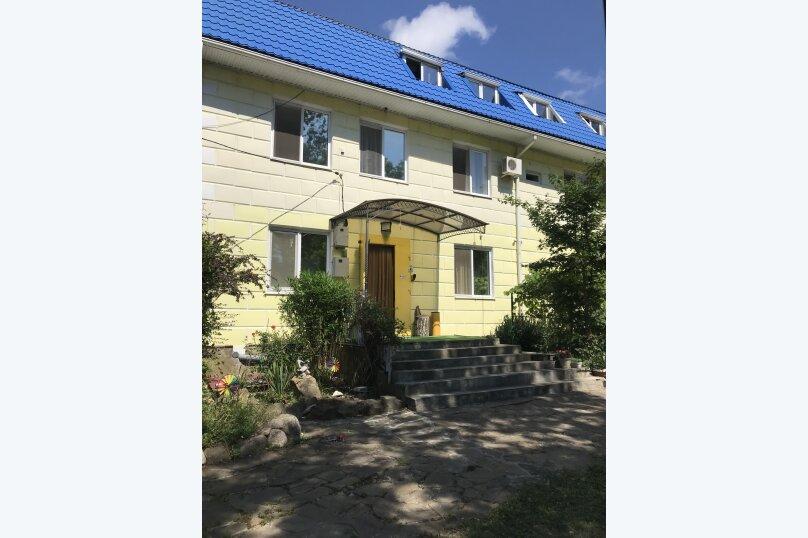 Отель «Русалочка», улица Грушевый сад, 1 на 14 комнат - Фотография 1