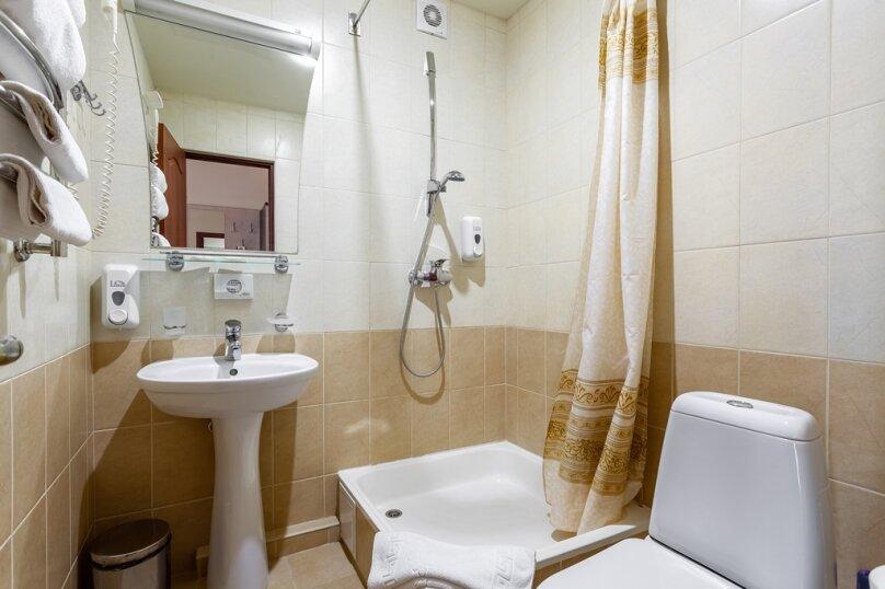 """Отель """"Грейс Наири"""" , Горный переулок, 1 на 45 номеров - Фотография 45"""