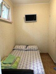 Дом, 11 кв.м. на 2 человека, 1 спальня, Екатерининская улица, 12, Ялта - Фотография 1