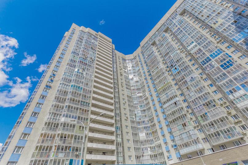 3-комн. квартира, 75 кв.м. на 7 человек, Молодёжная улица, 78, Химки - Фотография 1