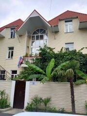 """Гостевой дом """"Тёма"""", улица Богдана Хмельницкого, 33 на 7 комнат - Фотография 1"""
