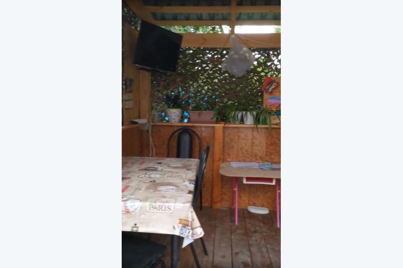 """Гостевые домики """"Отдых семьей"""", Жасминная улица, 1А на 3 номера - Фотография 12"""