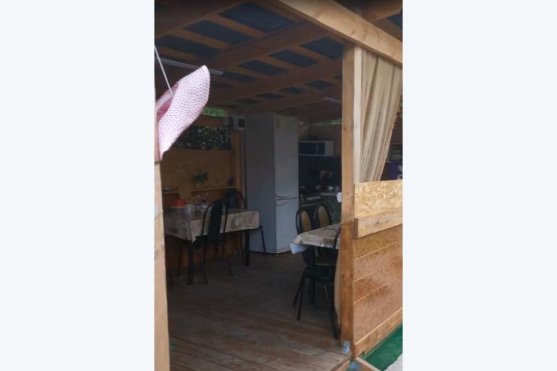 """Гостевые домики """"Отдых семьей"""", Жасминная улица, 1А на 3 номера - Фотография 13"""
