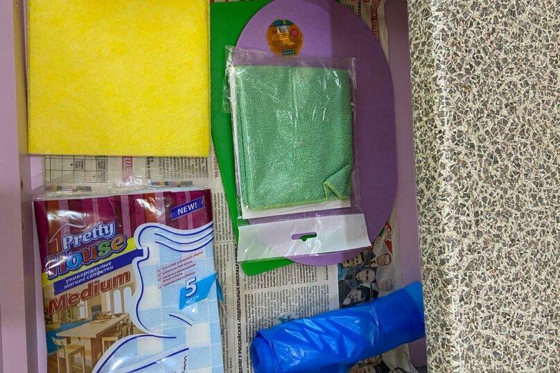 1-комн. квартира, 30 кв.м. на 4 человека, улица Чапаева, 62, Ейск - Фотография 26