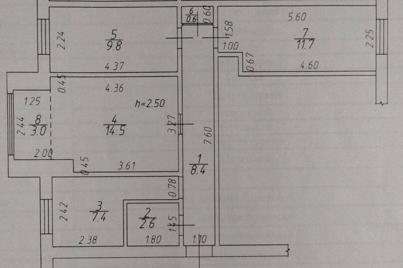 3-комн. квартира, 58 кв.м. на 9 человек, улица Победы, 62, Лазаревское - Фотография 2