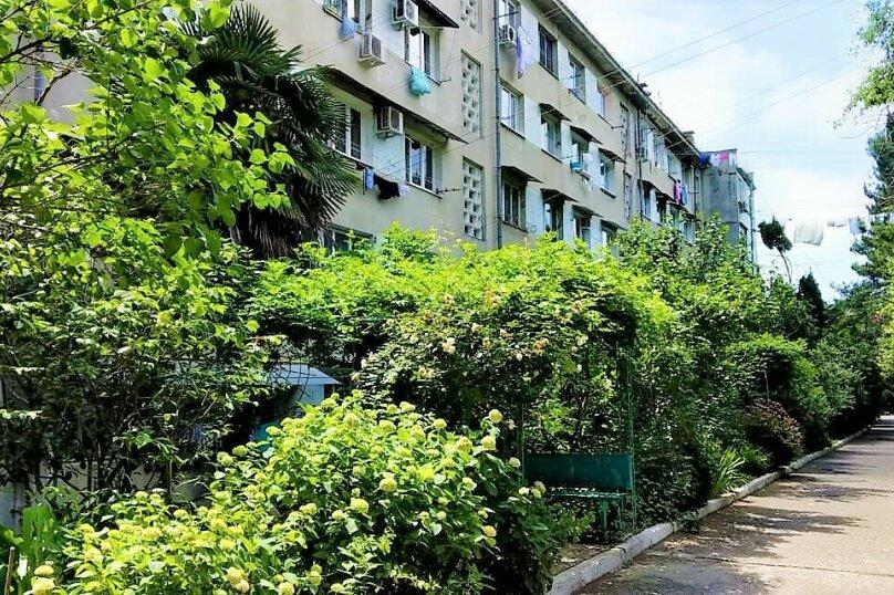 2-комн. квартира, 65 кв.м. на 6 человек, улица Павлова, 75, Лазаревское - Фотография 23