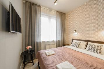 1-комн. квартира, 19 кв.м. на 2 человека, Профсоюзная улица, 128А, Москва - Фотография 1