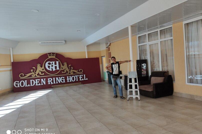 Golden Ring Hotel, улица Просвещения, 85Б на 1 номер - Фотография 22