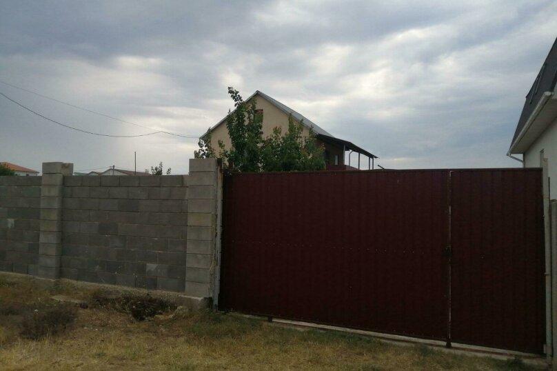 Дом, 40 кв.м. на 6 человек, 2 спальни, СТ Таврида, 115, Новоотрадное - Фотография 1