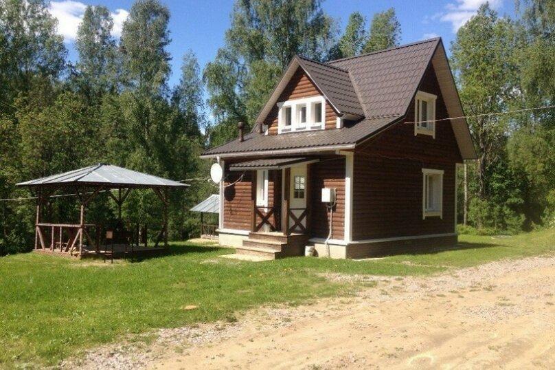 База отдыха, Петровская волость, вблизи поселка ж/д. станции Петяярви на 11 номеров - Фотография 6