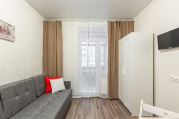 1-комн. квартира, 19 кв.м. на 2 человека, улица Германа Титова, 1, Химки - Фотография 1