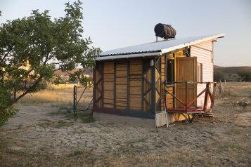 Дом, 25 кв.м. на 2 человека, 1 спальня, Дачная улица, 1, Солнечная Долина - Фотография 1