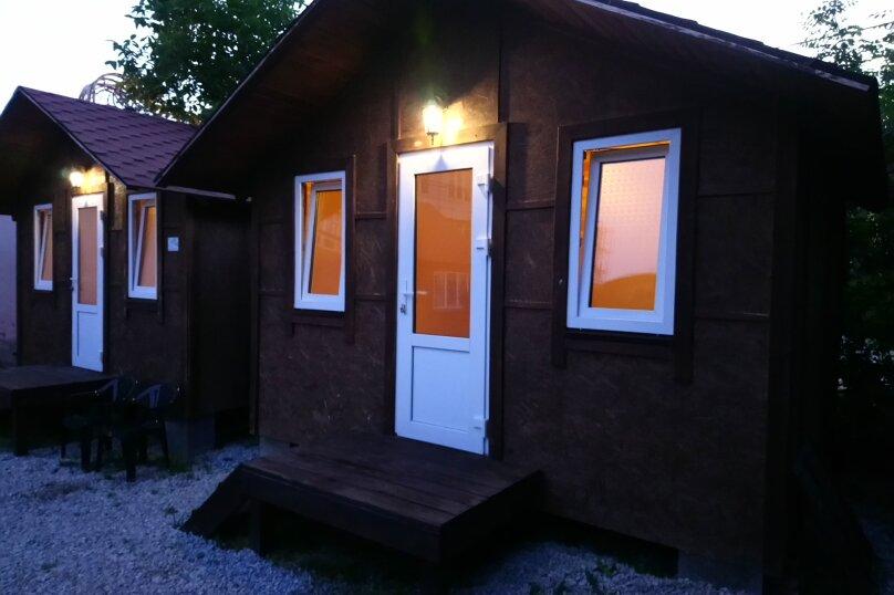 Деревянный садовый домик на набережной , 12 кв.м. на 2 человека, 1 спальня, улица Герцена, 25, Геленджик - Фотография 7