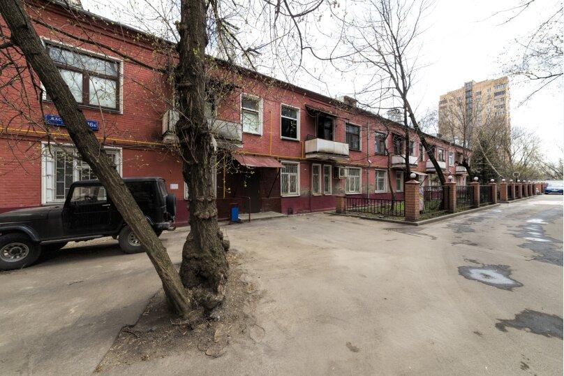 1-комн. квартира, 43 кв.м. на 3 человека, улица Касаткина, 16Б, Москва - Фотография 15