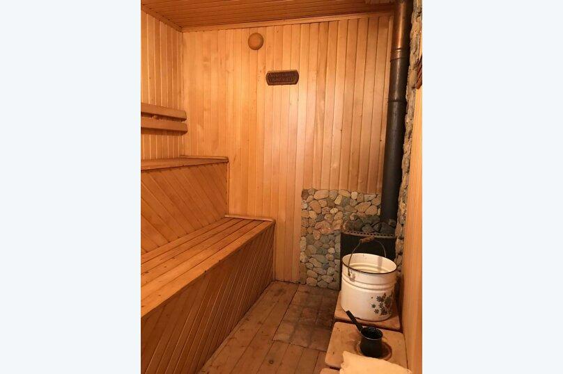 Дом под ключ , 108 кв.м. на 6 человек, 2 спальни, Морская, 162, Евпатория - Фотография 9