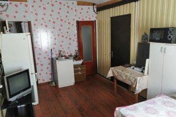 Дом, 45 кв.м. на 6 человек, 2 спальни, Казачья улица, 20, ПК Кавказ, Голубицкая - Фотография 1