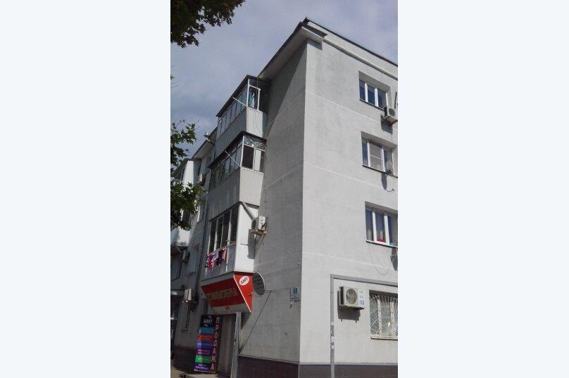 2-комн. квартира, 48 кв.м. на 5 человек, Горького, 58, Анапа - Фотография 12