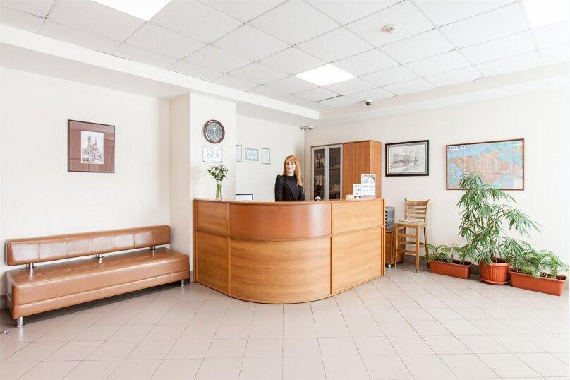 """Отель """"Дубки"""", Демократическая улица, 45Ак1 на 34 номера - Фотография 31"""