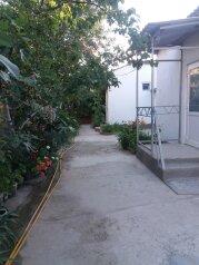 Отдых в Судаке, 45 кв.м. на 5 человек, 2 спальни, Южнобережная улица, 64, район Алчак, Судак - Фотография 1