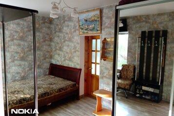 1-комн. квартира, 35 кв.м. на 3 человека, Боткинская улица, 27, Ялта - Фотография 1