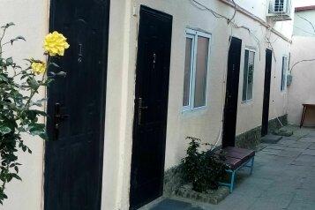 """Частный сектор """"Арина"""", переулок Дачный, 5 на 4 комнаты - Фотография 1"""