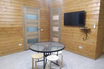 Дом, 80 кв.м. на 4 человека, 2 спальни, Советская улица, 74А, Симеиз - Фотография 1