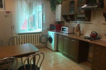 Гостевой дом, 50 кв.м. на 5 человек, 2 спальни, Московский проезд, 27, Феодосия - Фотография 1