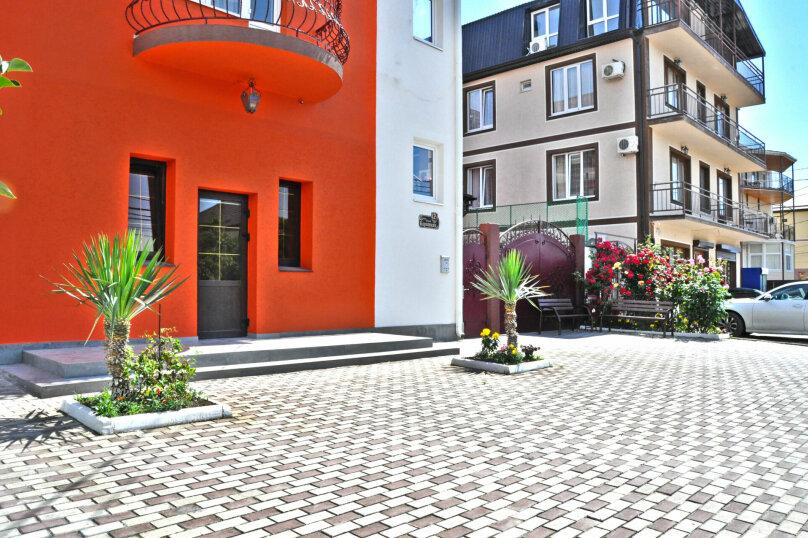 """Гостевой дом """"Надежда"""", Берёзовая улица, 2 на 16 комнат - Фотография 5"""