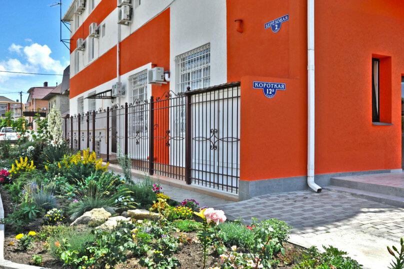 """Гостевой дом """"Надежда"""", Берёзовая улица, 2 на 16 комнат - Фотография 7"""