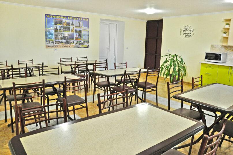 """Гостевой дом """"Надежда"""", Берёзовая улица, 2 на 16 комнат - Фотография 16"""
