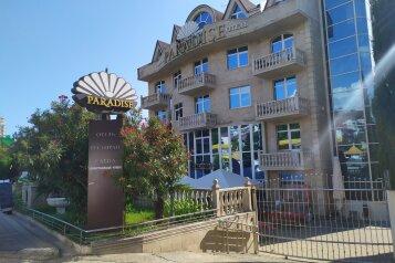 """отель """"Парадиз"""", улица Ленина, 219/4 на 26 номеров - Фотография 1"""