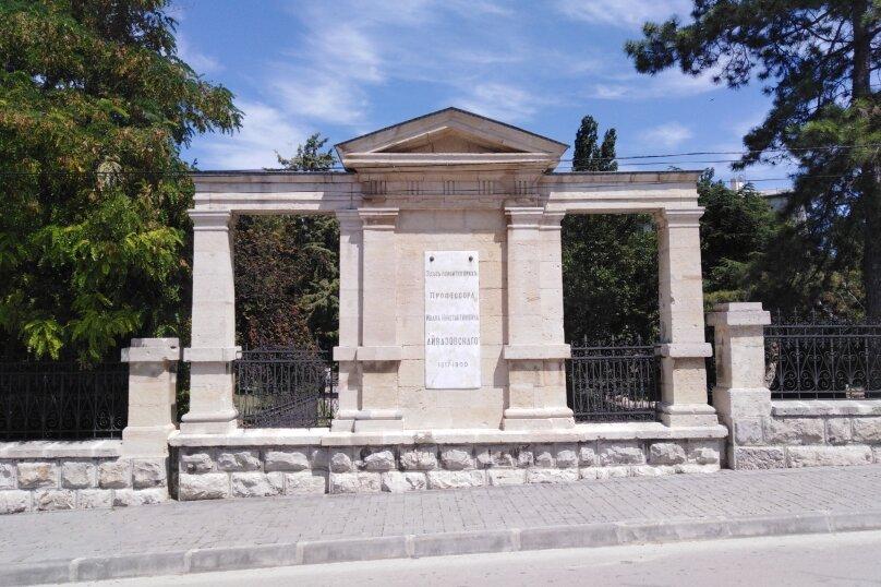 """Отель """"Вилла Коронело"""", Армянская улица, 13 на 15 номеров - Фотография 16"""
