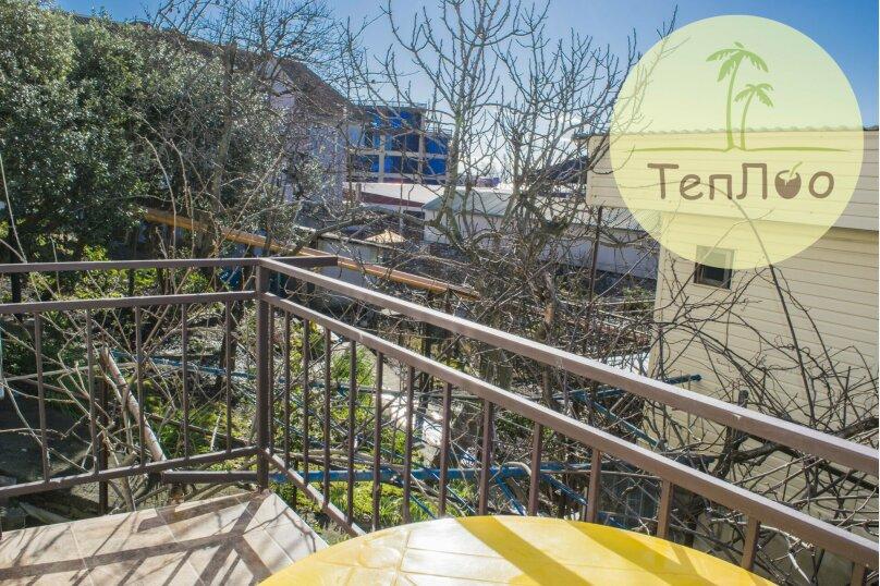 """Гостевой дом """"ТепЛоо"""", Таёжная улица, 6 на 12 комнат - Фотография 33"""