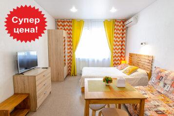 1-комн. квартира, 25 кв.м. на 4 человека, Южная улица, 25, Новороссийск - Фотография 1
