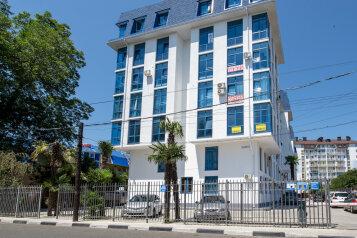 Апартаменты GeoApart, Цветочная улица, 30 на 20 номеров - Фотография 1