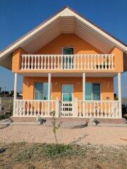 Дом, 55 кв.м. на 6 человек, 2 спальни, СНТ Ветеран, 1, Штормовое - Фотография 1